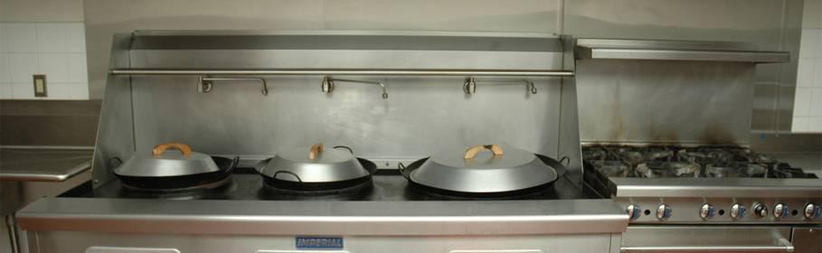 Kitchen – Oakland Asian Cultural Center